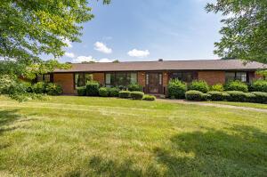 5296 Cloverdale RD, Roanoke, VA 24019