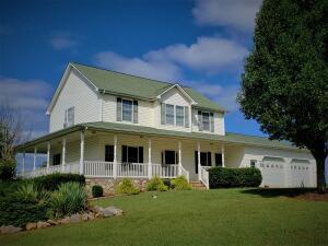 1064 Savanna Hills DR, Moneta, VA 24121