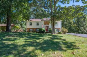 306 Morning Dove LN, Blue Ridge, VA 24064