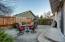 private master patio