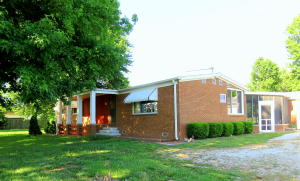 Nearly all brick with screened porch and oversized 2 car att garage!