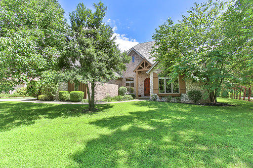 3522 East Inverness Court Springfield, MO 65809