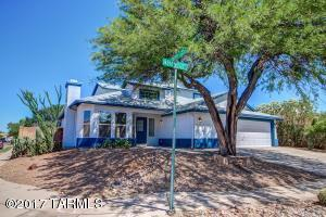 7598 S Hatch Street, Tucson, AZ 85747