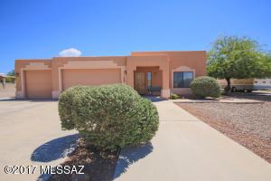 7983 S Farmdale Drive, Tucson, AZ 85756