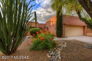 1875 W Hickory Hollow Lane, Tucson, AZ 85704