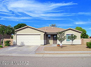 4761 E Twinflower Place, Tucson, AZ 85756