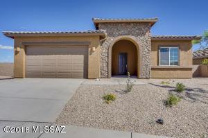 1674 W Hyperion Street, Tucson, AZ 85704