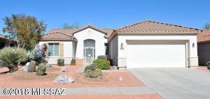 8092 W Whispering Dove Way, Tucson, AZ 85743
