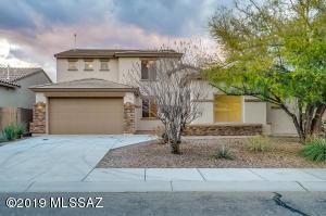 7897 N Coltrane Lane, Tucson, AZ 85743