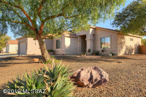 8598 E Esselmont Drive, Tucson, AZ 85747