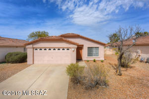 6584 W Wilhoit Way, Tucson, AZ 85743