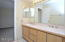 In suite master bath has double sinks