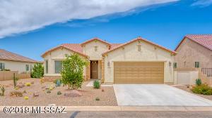 62814 E Silkwood Way, Tucson, AZ 85739