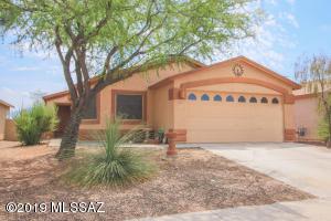 8257 S Bainbridge Road, Tucson, AZ 85747