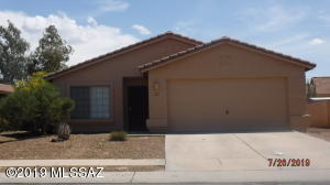 6547 Wilhoit Way, Tucson, AZ 85743