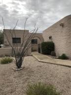 4428 N Paseo Aquimuri, Tucson, AZ 85750
