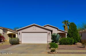8256 S Via Del Forjador, Tucson, AZ 85747