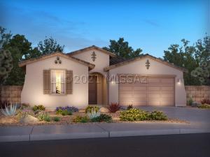 11484 N Gemini Drive, Oro Valley, AZ 85742