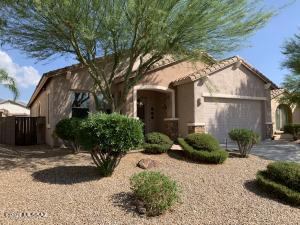 1223 W Faldo Drive, Oro Valley, AZ 85755