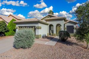 7640 W Summer Sky Drive, Tucson, AZ 85743