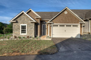 1120 Miller Drive, 201, Jonesborough, TN 37659