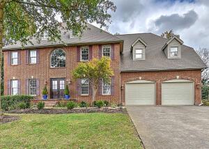 105 Willows Ridge Court, Johnson City, TN 37601