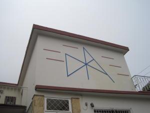 Casa En Ventaen Los Teques, Municipio Guaicaipuro, Venezuela, VE RAH: 15-3204