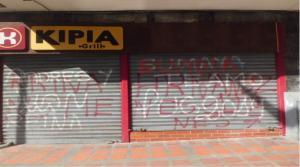 Local Comercial En Ventaen Caracas, Parroquia La Candelaria, Venezuela, VE RAH: 15-8049