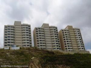 Apartamento En Ventaen Baruta, La Palomera, Venezuela, VE RAH: 17-12051
