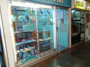 Local Comercial En Ventaen Puerto La Cruz, Puerto La Cruz, Venezuela, VE RAH: 17-14926