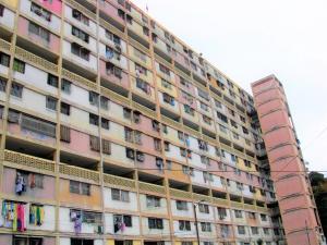 Apartamento En Ventaen Caracas, Parroquia 23 De Enero, Venezuela, VE RAH: 18-4443