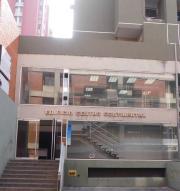 Oficina En Alquileren Barquisimeto, Centro, Venezuela, VE RAH: 18-4835