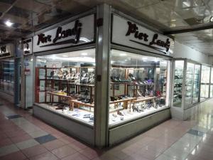 Local Comercial En Ventaen Caracas, Montalban Ii, Venezuela, VE RAH: 18-9526