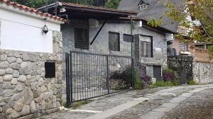 Casa En Ventaen Merida, Pedregosa Alta, Venezuela, VE RAH: 18-16219