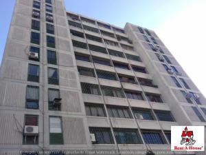 Apartamento En Ventaen Barquisimeto, Los Cardones, Venezuela, VE RAH: 19-20029