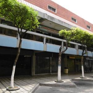 Local Comercial En Alquileren Maracay, El Centro, Venezuela, VE RAH: 20-255