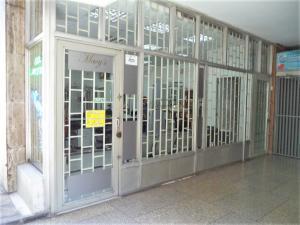 Local Comercial En Ventaen Caracas, Parroquia La Candelaria, Venezuela, VE RAH: 20-9804