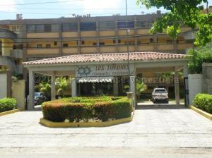 Apartamento En Ventaen Higuerote, Agua Sal, Venezuela, VE RAH: 21-2213