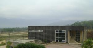 Terreno En Ventaen Valencia, Guataparo, Venezuela, VE RAH: 21-9283
