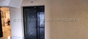 Oficina En Ventaen Araure, Araure, Venezuela, VE RAH: 21-26083