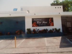 Local Comercial En Ventaen Barquisimeto, Del Este, Venezuela, VE RAH: 22-7791