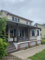 CRESTWOOD SCHOOL DISTRICT! 3 bedrooms, 2 baths, beautiful woodwork. Near I80 and PA Tpke & all Pocono attractions.