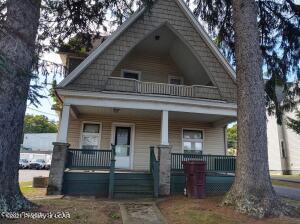 637 Main Road, Dallas, PA 18612